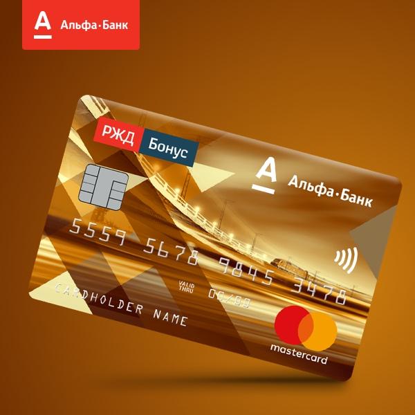 Пробизнесбанк i заявка на кредит наличными