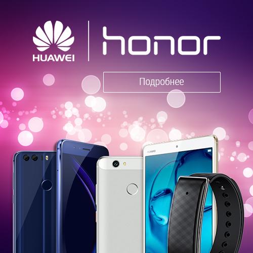 Смартфоны huawei идеальны по соотношению цены и качества