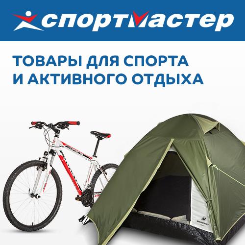 Туристическое снаряжение, палатки